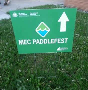 Calgary Yard Sign