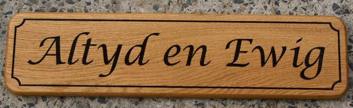 Oak Sign with Rounded Corners. Font - Lucida Calligraphy Italic, Size 600 x 150mm, Line border. ref - 1310.LW.005 http://www.sign-maker.net/wooden/oak-carved-signs.html