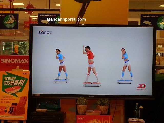 Exercise Scam Product In China b