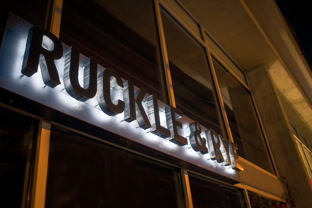 Ruckle_night