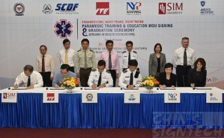 24 x 10ft Stage backdrop for SAF, SCDF launch roadmap for national paramedic training and education