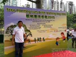 Outdoor backdrop for CSC Tree Planting cum Brisk Walking Day