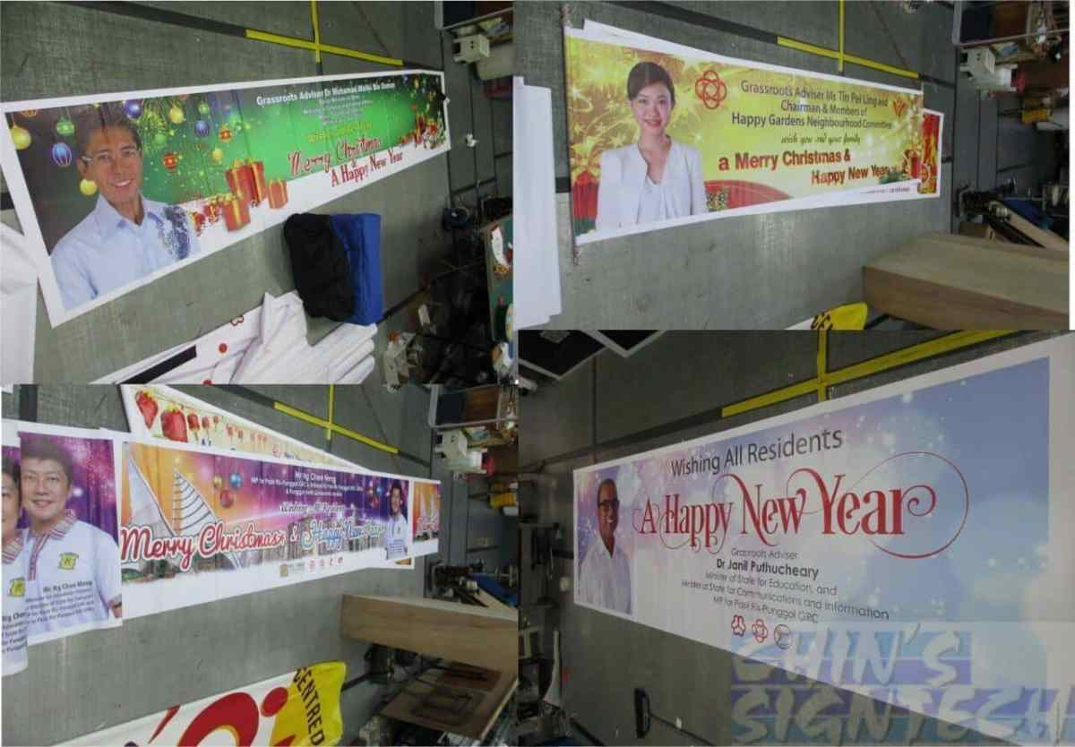 PVC Banners for MP festival greetings