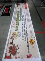 PVC banner for Bedok Reseevoir Punggol GROs Lunar New Year Dinner 2016