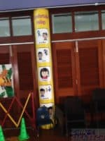 Pillar wrapping with PVc banner