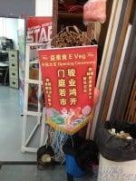 Custom podium banner for opening ceremony