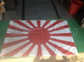 Japanese custom made Flag