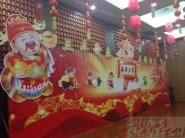 2015 chinese new year stage backdrop with Die cut Foam board