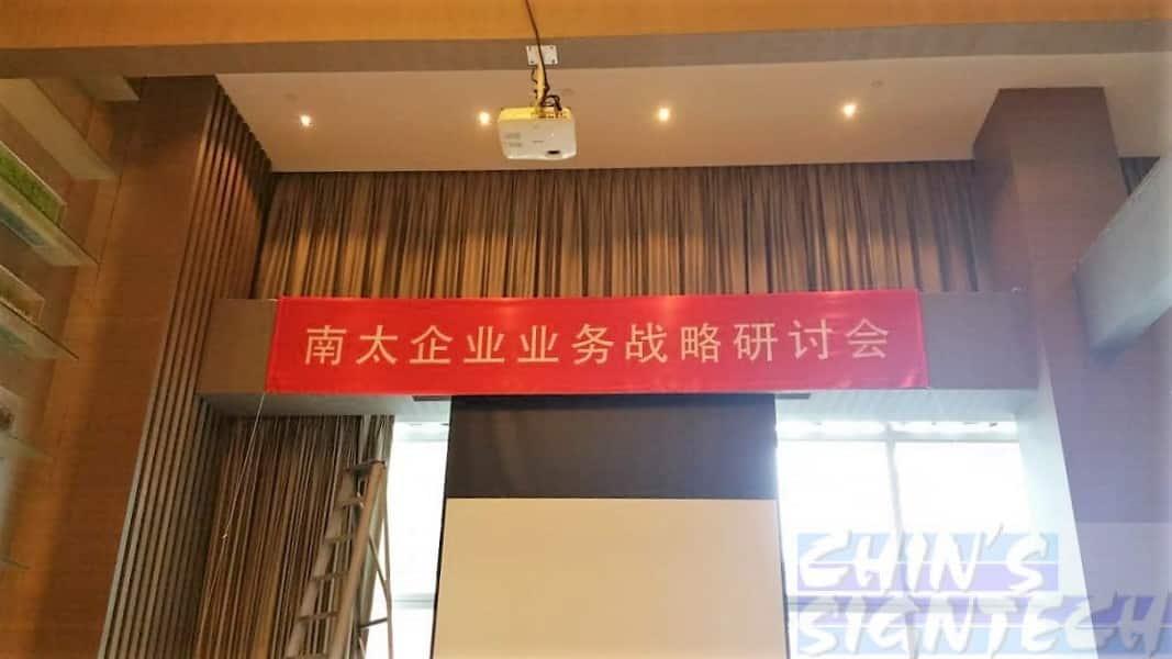Digital textile printing on Satin for Huawei Singapore