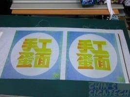 Fabric printing for food stall