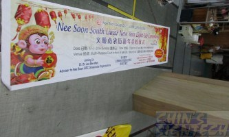 PVC banner printing for Nee Soon South Lunar new year light up ceremony