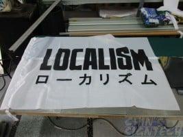 Size 4:144 X 96CM - Localism