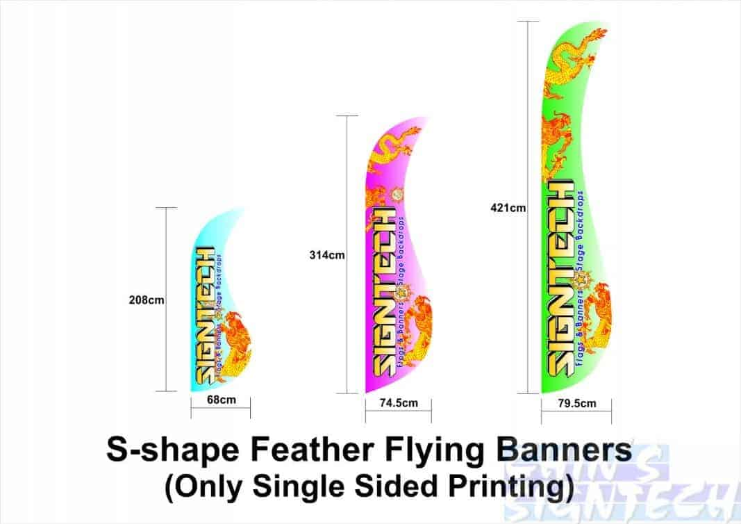 dimension for S-shape Feather Flying Banners