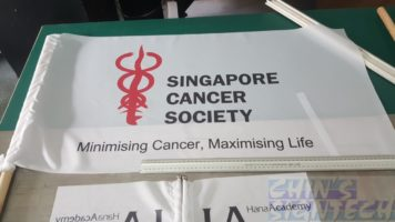 Singapore cancer society Flag