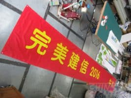 8 x 1m Satin printing with chinese texts