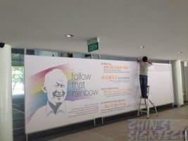installing remembering lee kuan yew backdrop (2)