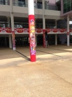 National Day PVC banner wrapping on pillar