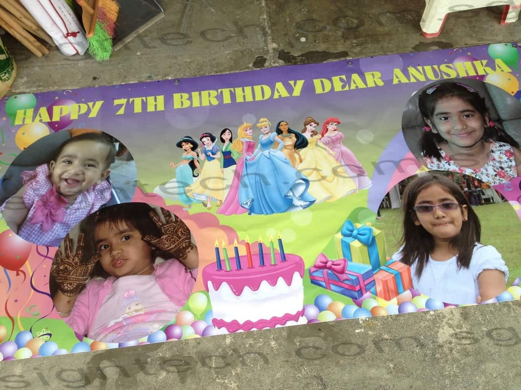 Disney Proncess birthday banner with 4 photos