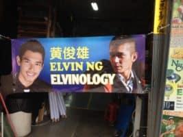 PVC banner for Fan Club