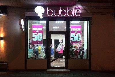 вывески в одессе Bubble