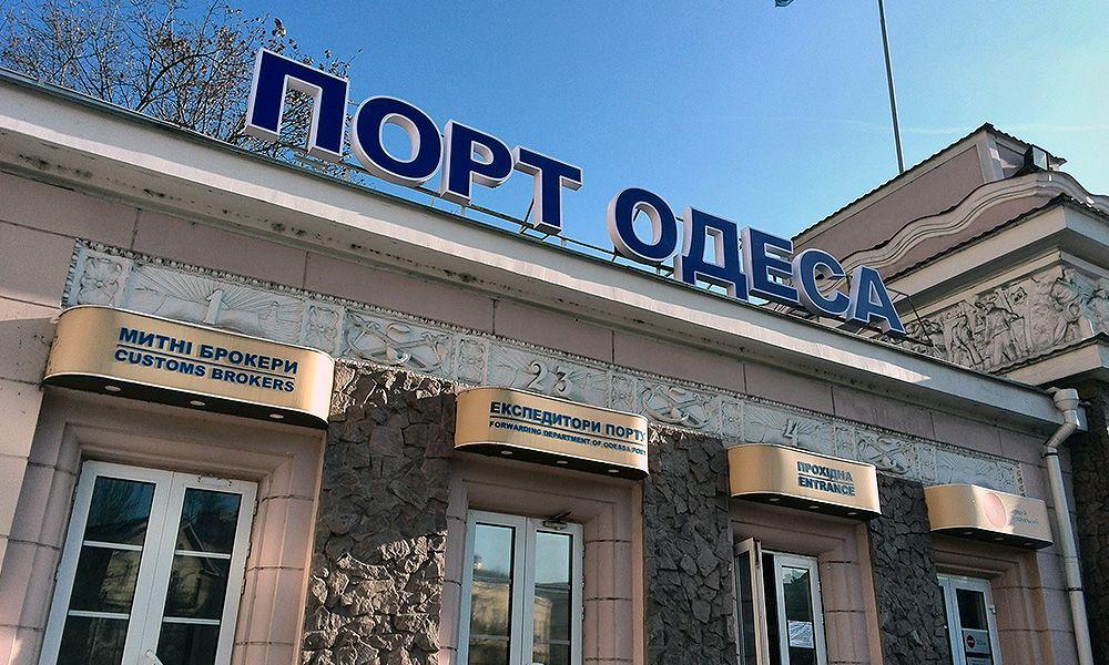 Изготовление вывески Одесса крышная установка