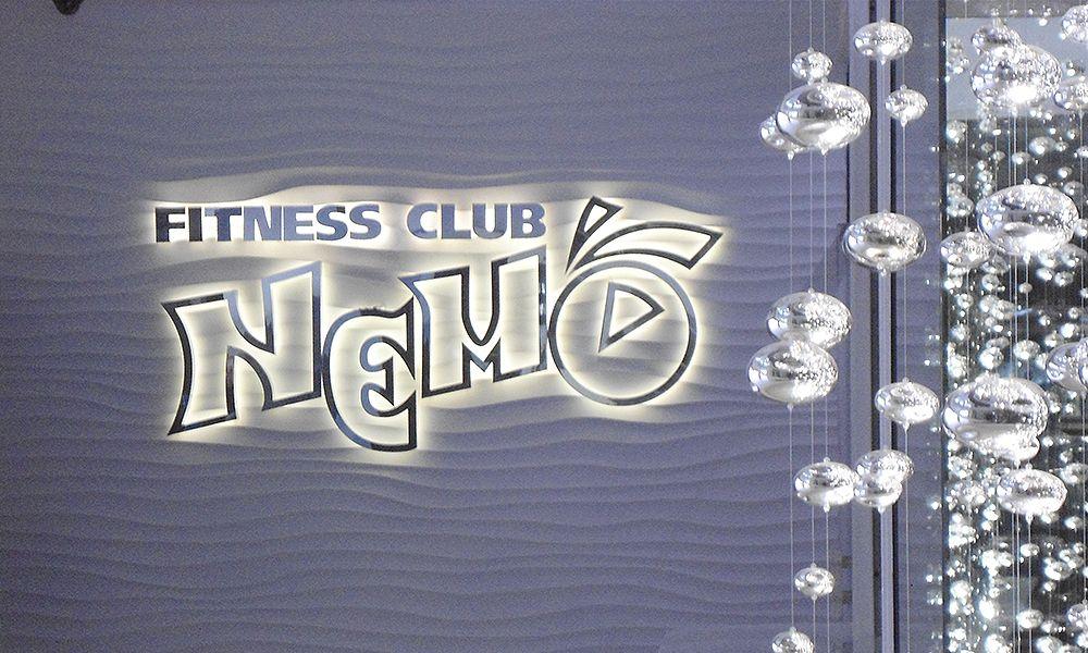 рекламное оформление вывеска фитнес клуба