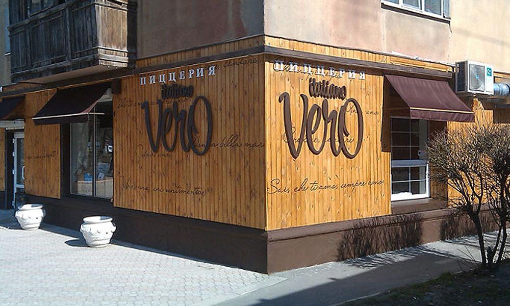 наружная реклама в одессе пиццерии italiano vero