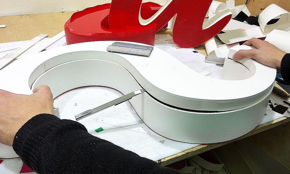 процесс изготовления объемных букв