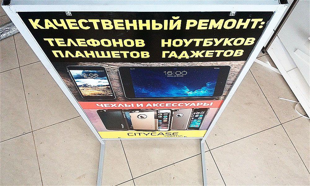 Т-образный мимоход в Одессе