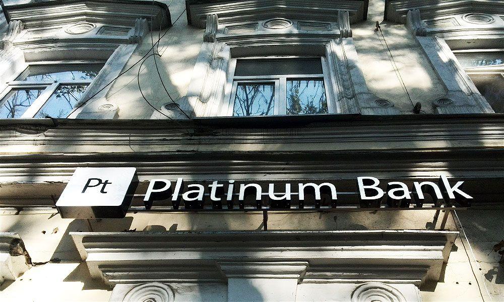 Изготовление наружной рекламы Одесса Платинум Банк