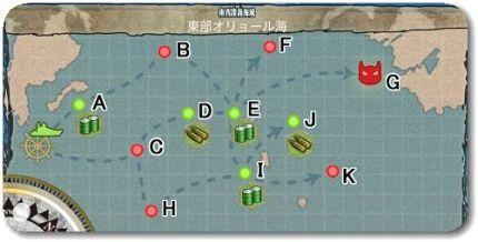 「第二七駆逐隊」を編成・出撃せよ!攻略【3/11新任務】