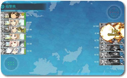洋上航空戦力を拡充せよ! 4-4
