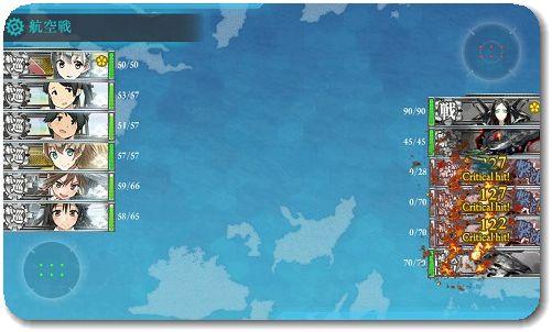 ろ号作戦 航巡2
