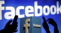 ما هو الجهاز الذي تستعد فيسبوك لإطلاقه ؟