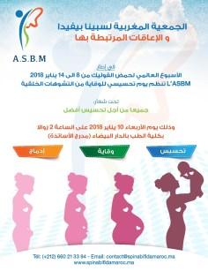 الأسبوع العالمي لحمض الفوليك من 8 إلى 14 يناير
