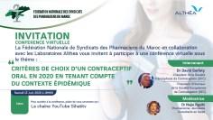 """ندوة تواصلية افتراضية :"""" معايير اختيار حبوب منع الحمل في 2020″"""