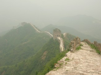 I was staring out at the Great Wall of China at last. It slithered like a centipede across the hilly horizon, and I found myself trying to imagine all that had gone on over the years along its path.
