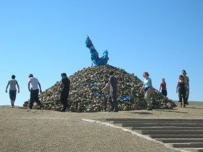 An Ovoo, sacred rock pile.