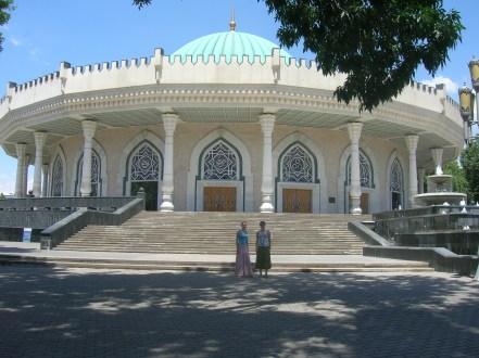 Timurids Museum - Tashkent