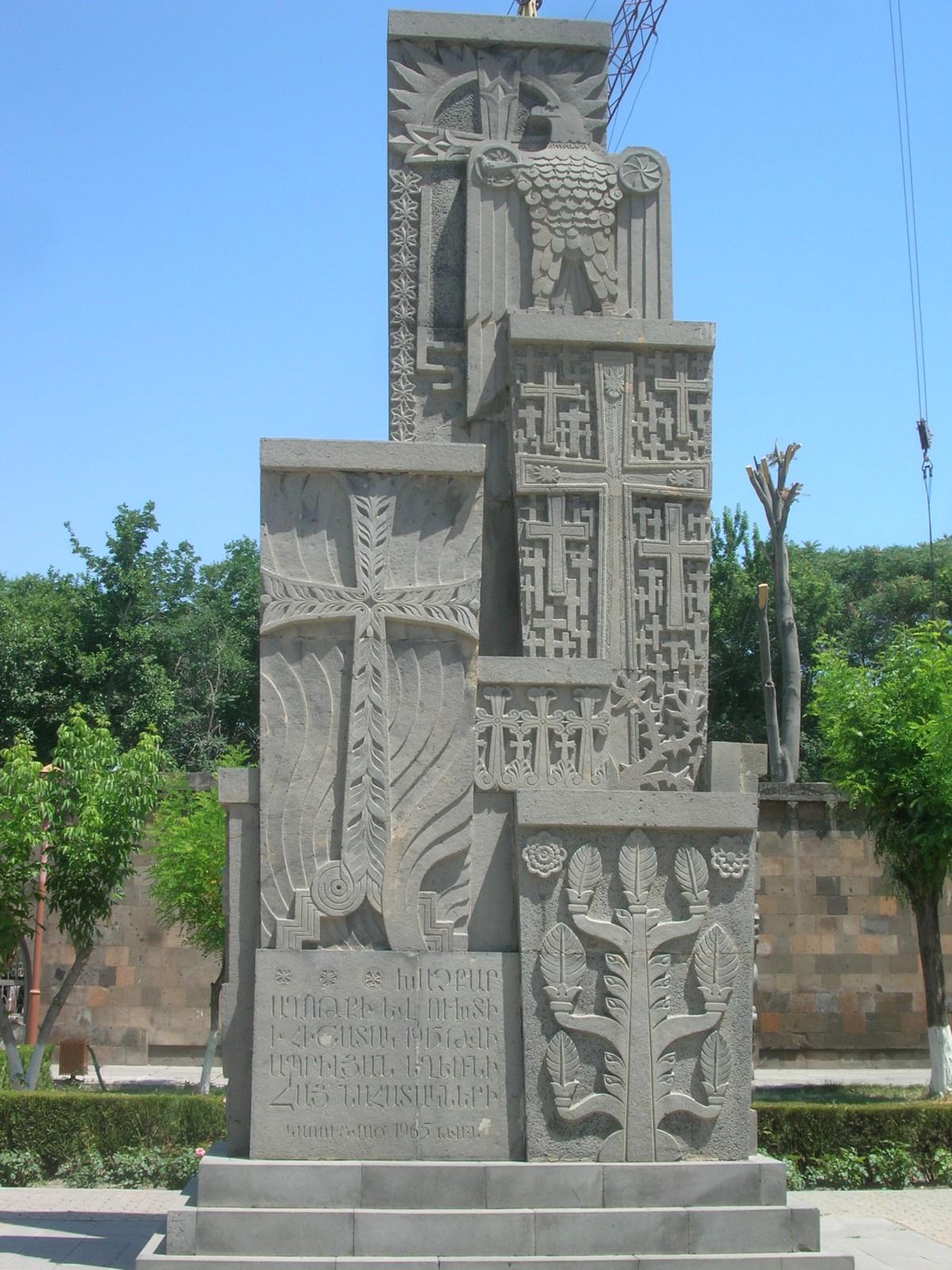 The khachkar cross-bearing carved memorial stele, Echmiadzin.,Yerevan