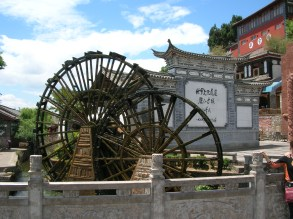 Lijiang's major tourist attractions are its large, double waterwheels.