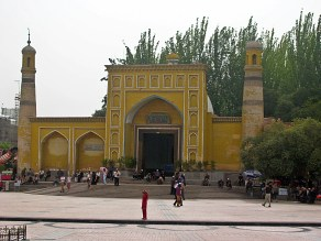 """""""I actually love the mosque and this Middle Eastern style of architecture,"""" Ammon commented, as if he'd been reading my mind. He snapped yet another picture of Kashgar's exotic Id Kah Mosque, the largest one in China."""