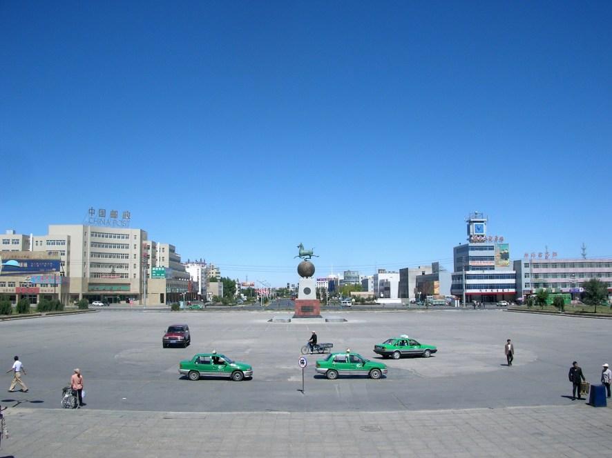 """""""Golmud, Western China"""