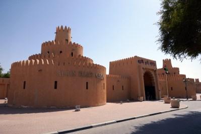 heikh Zayed Palace Museum