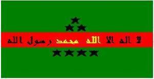 flag jamaat