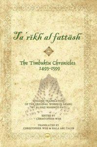 tarikh al fattash [136368]