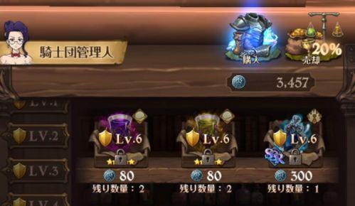 IMG_2200_R