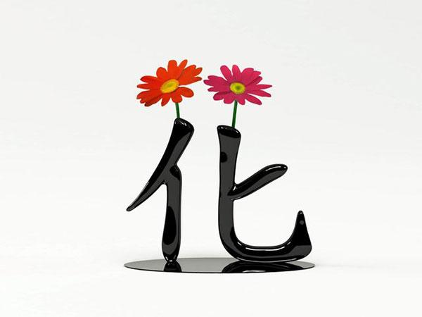Photo of 30 Desain Vas Bunga Unik untuk Hiasan Bunga di Ruangan Anda