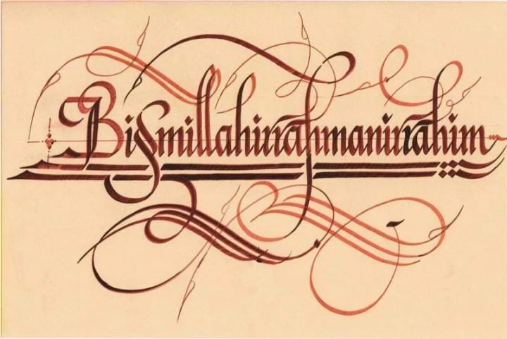 tulisan bismillah latin