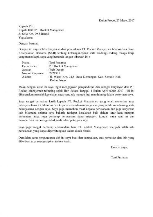 Contoh Surat Pengunduran Diri Operator Desa